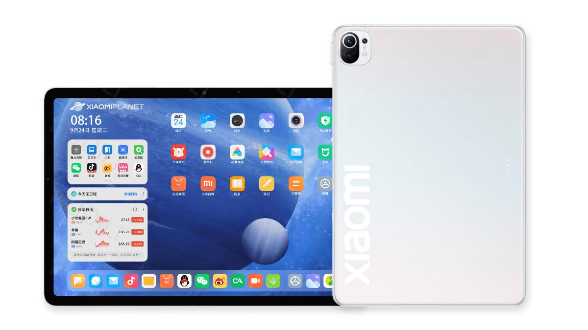 Xiaomi Tablet Price in Nepal